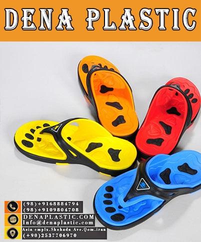 Flipflop slippers wholesale