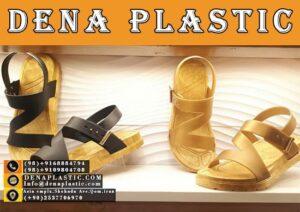 Find a wholesale slipper distributor_DENAPLASTIC