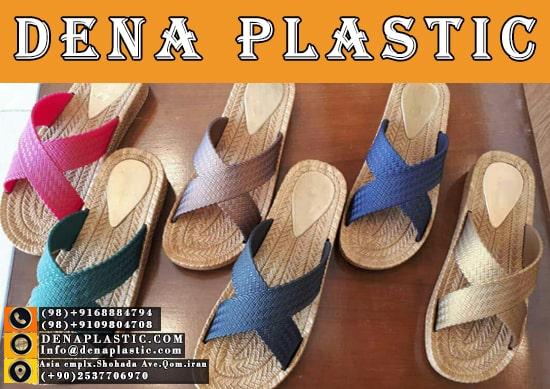 women slipper for sale