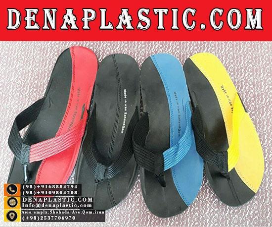 Flipflop slippers for men