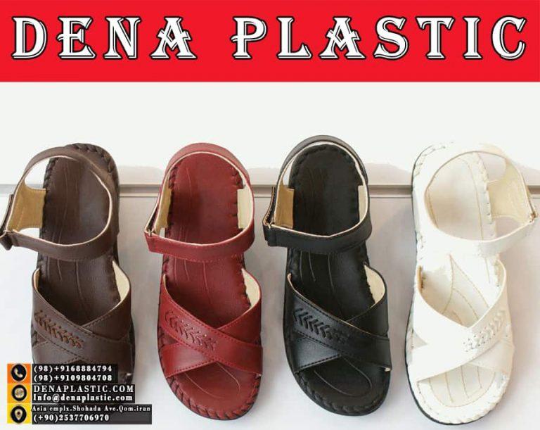 rubber slippers for women