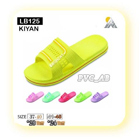 Kiyan