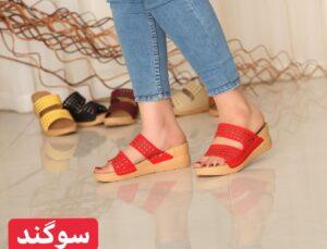 buy whoseals sandals