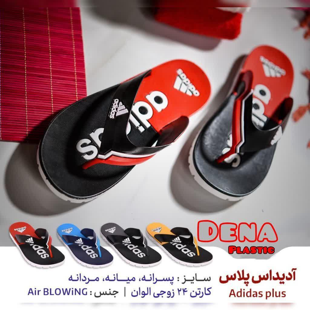 _ladies slippers wholesale uk_DENAPLASTIC