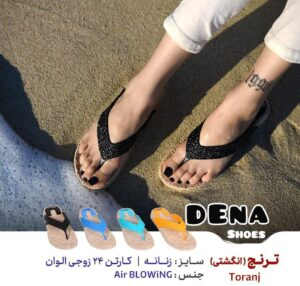 Wholesale price of slippers _Dena shoes