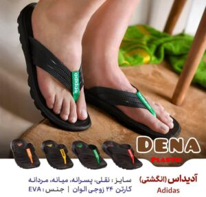 Benefits of buying shoes from Dena Company