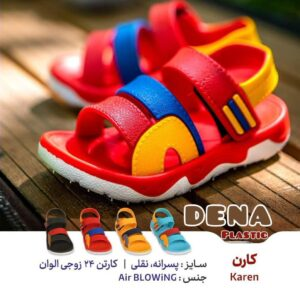wholesale slippers in Canada