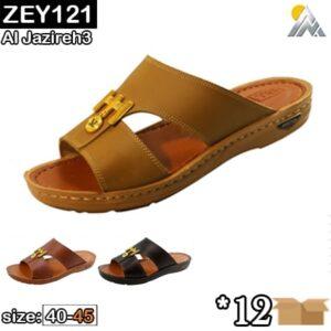 Wholesale sales of house slippers _DENAPLASTIC
