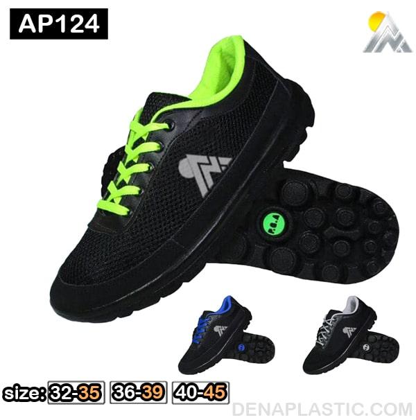 AP124