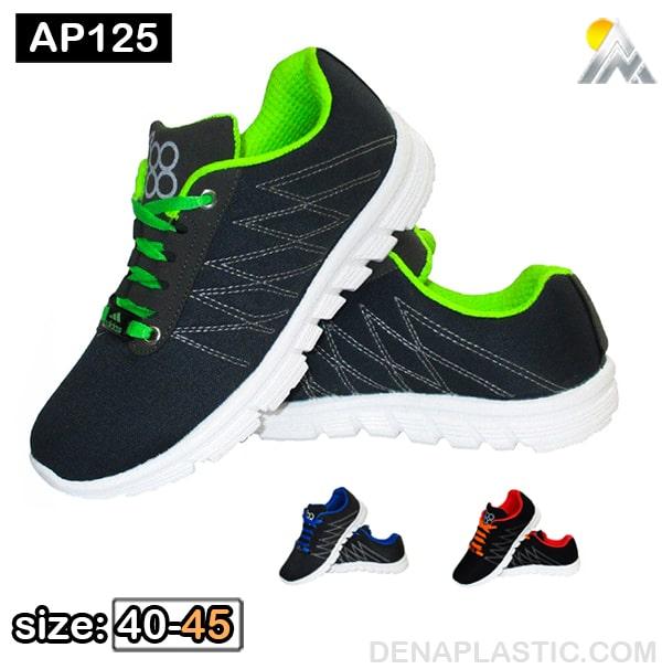 AP125