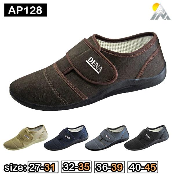 AP128