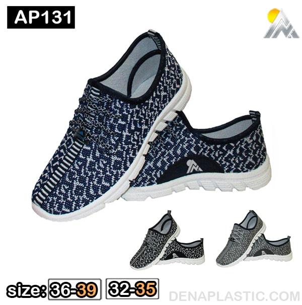 AP131