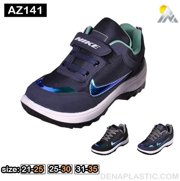 AZ141