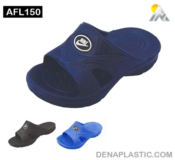 AFL150