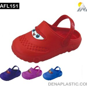 AFL151