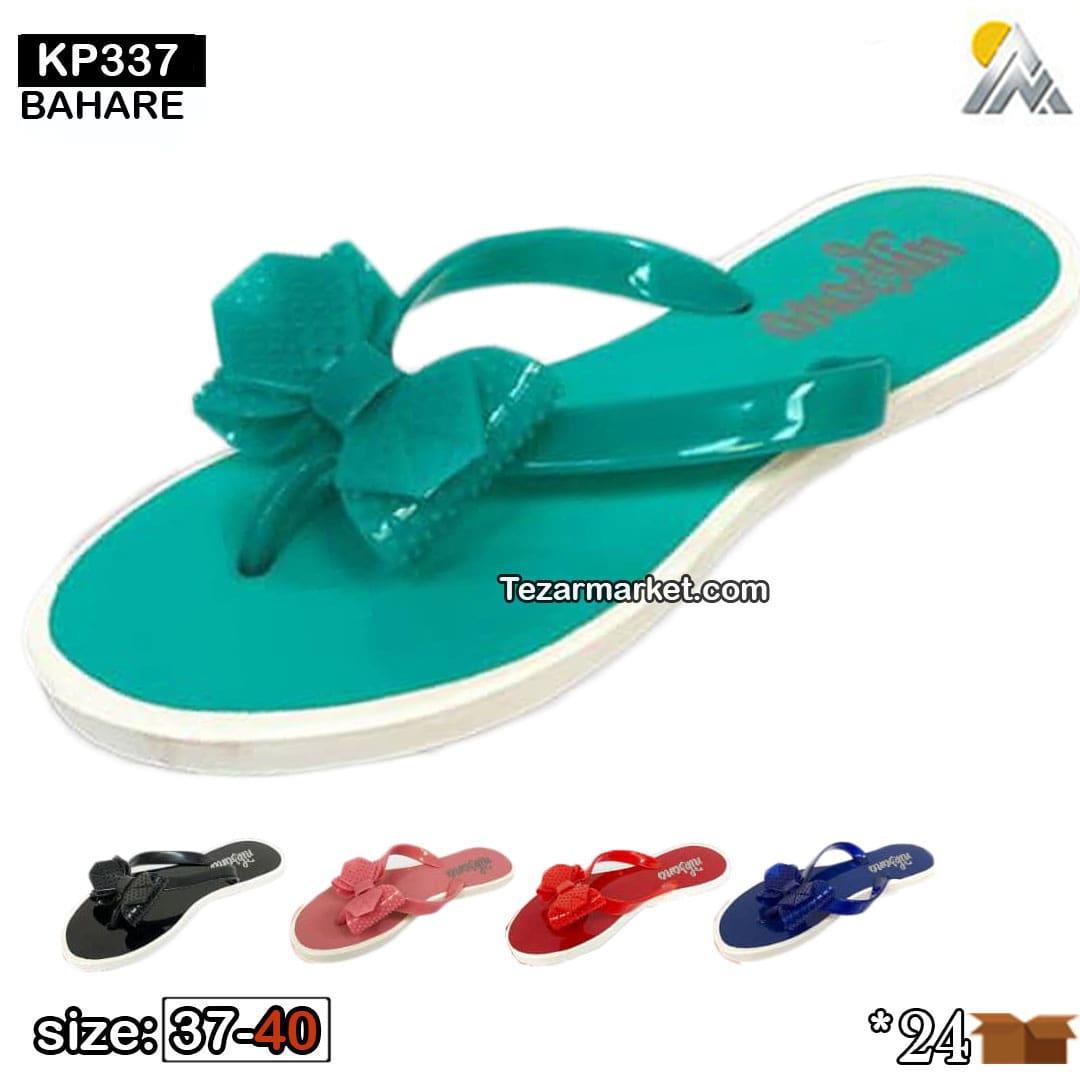 Features of Dena Shoes Company_DENAPLASTIC