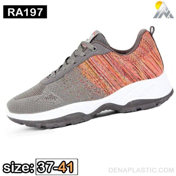 RA197