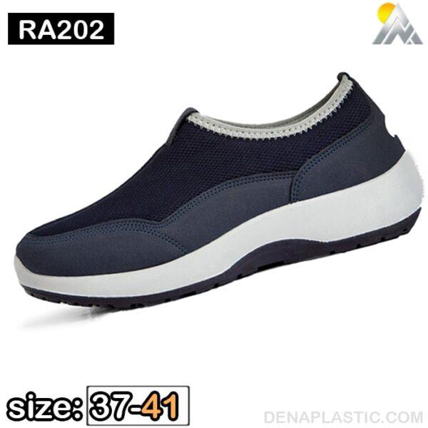 RA202