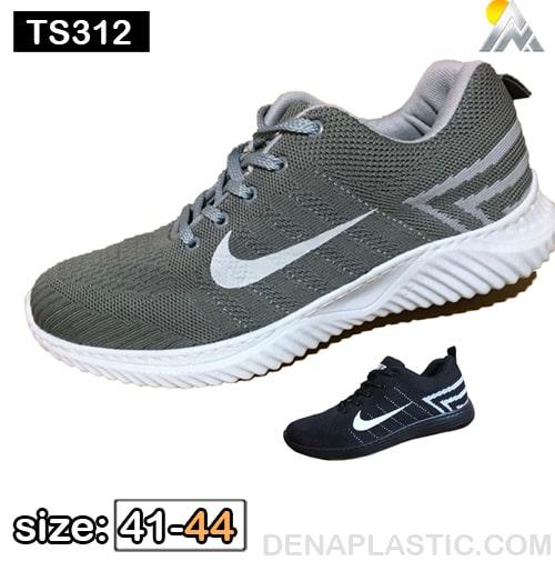 TS312