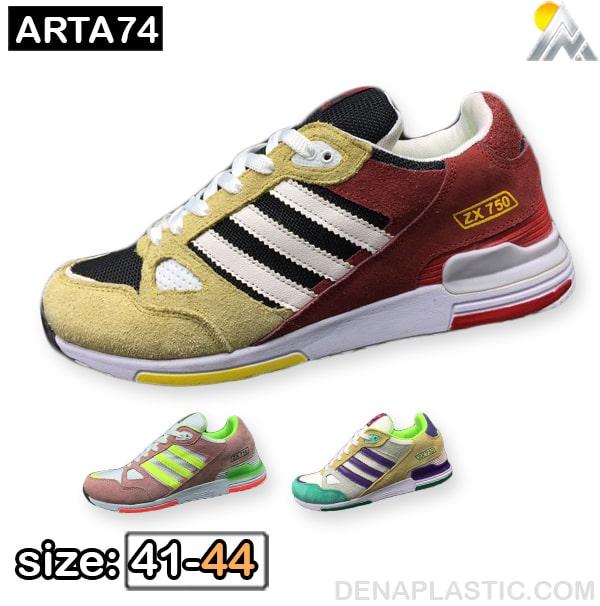 ARTA74