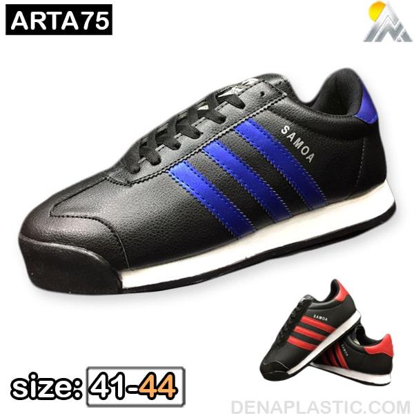ARTA75