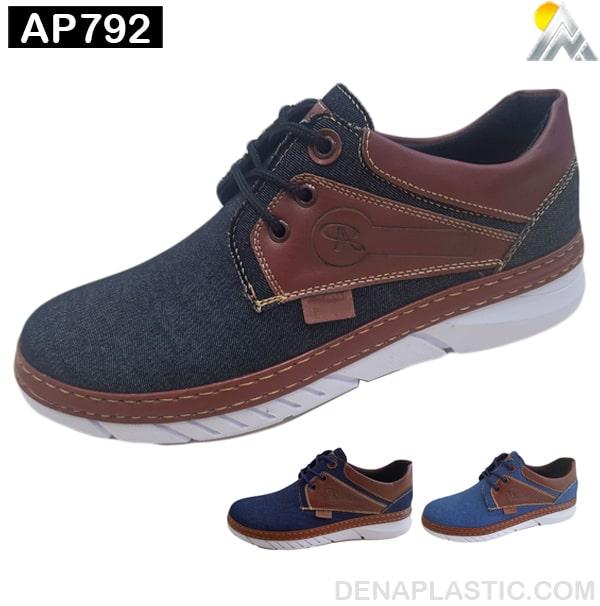 AP792