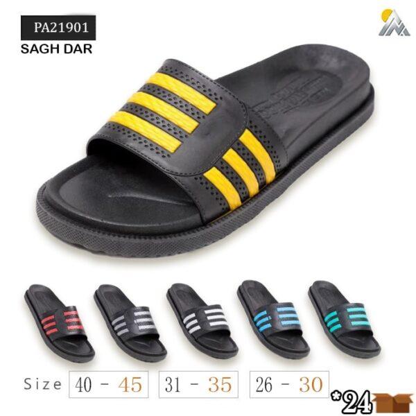 wholesale slippers_DENASHOES
