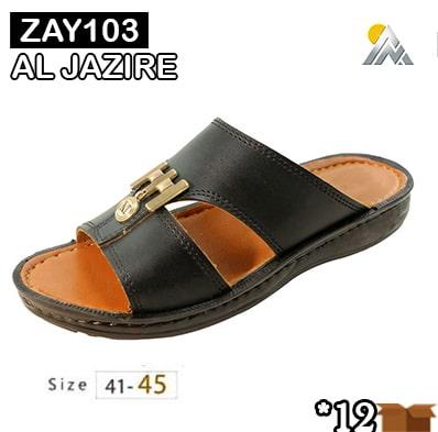 Al Jazire