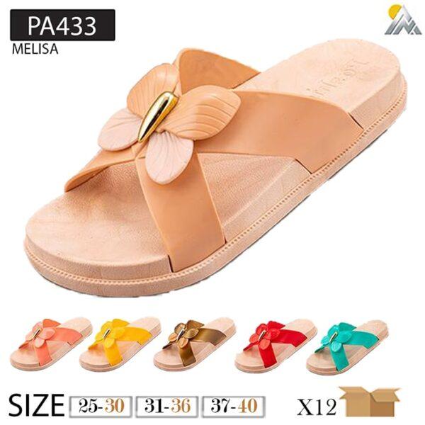 footwear vendors _DENASHOES