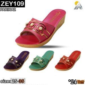 Major boys' slippers _ Dena