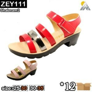 slippers wholesale price